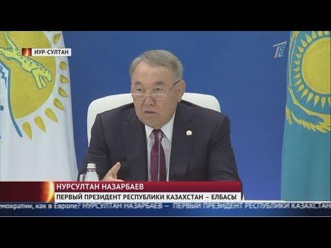 Назарбаев о нуротановцах: