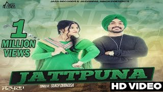 Jattpuna (Full HD)|Sukh Dhindsa| New Punjabi Songs 2017|Latest Punjabi Songs 2017