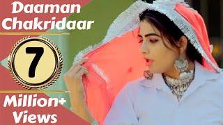 Daaman Chakridaar Sonika Singh | New Haryanvi Songs Haryanavi 2019 | Mithu Dhukia, Sandeep Surila