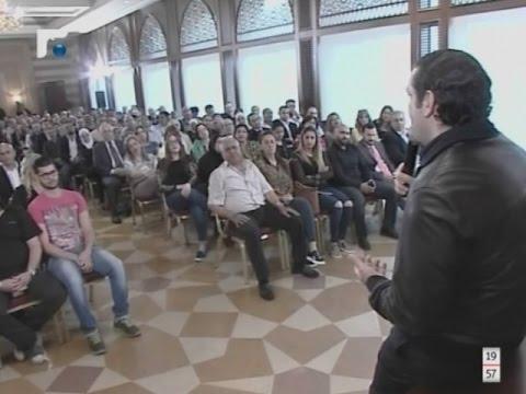 الحريري: الرملة البيضا ستبقى لأهل بيروت ولا شيء سيتغير