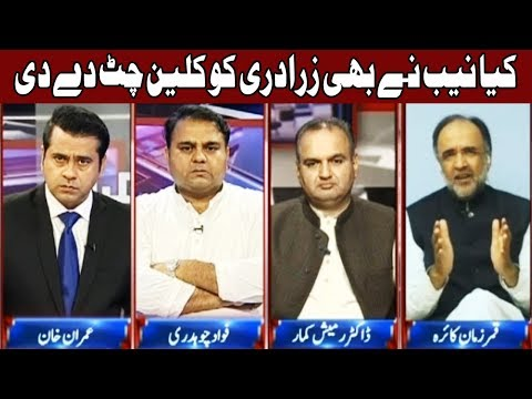 Takrar With Imran Khan - 28 Aug 2017 - Express News