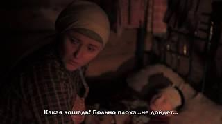 Лапти (фильм на удмуртском языке)