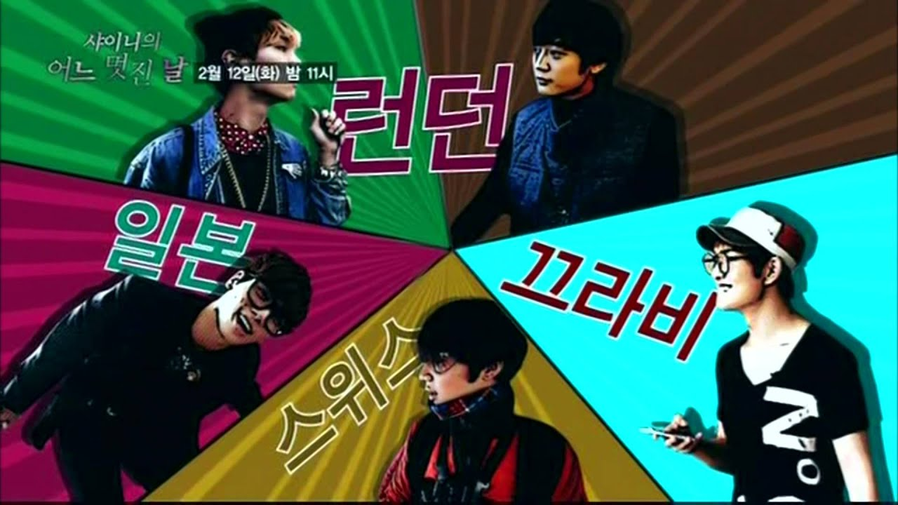 Download SHINee`s one fine day preview