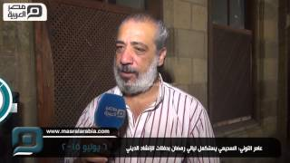 مصر العربية | عامر التوني: السحيمي يستكمل ليالي رمضان بحفلات للإنشاد الديني