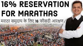 Study IQ education! Maratha 16% Reservation for Bill Passed मराठा समुदाय के लिए 16 फीसदी आरक्षण Curr