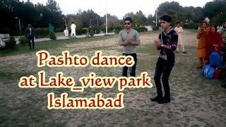 Pashto mast dance at lake view park