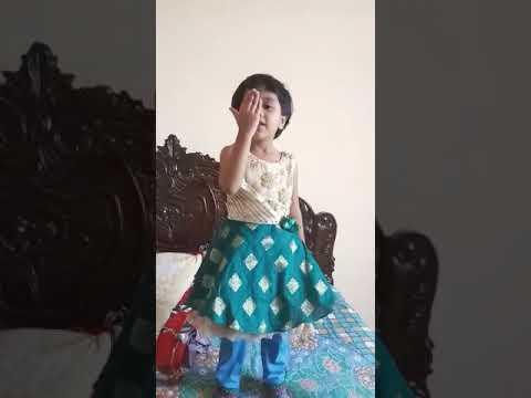 Assalamualaikum - Rimsha baby