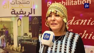 عرض للأزياء التراثية ضمن فعاليات المفرق مدينة الثقافة الاردنية - (20-11-2017)