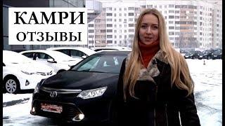 2015 Toyota CAMRY: народный тест