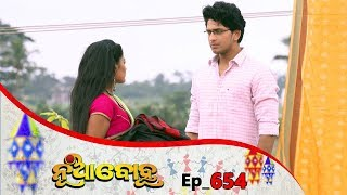 Nua Bohu | Full Ep 654 | 21st Aug 2019 | Odia Serial - TarangTV