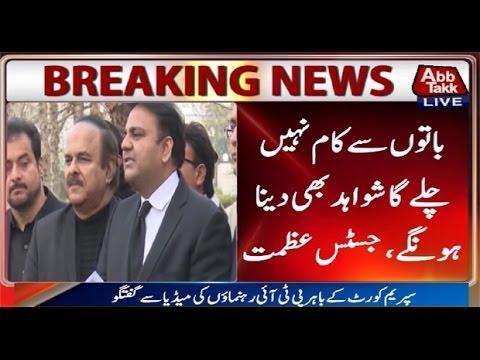 Islamabad: PTI leaders talk to media outside SC