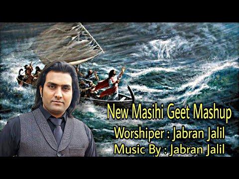 new-masihi-geet-mashup-2019-[hindi/urdu]-live-worship-song- -jabran-jalil- -by-jesus-worshiper