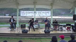 제4회 버스킹(칠곡보) 데이플라이 - Lazenca, Save Us cover(음악대장 하현우 ver)