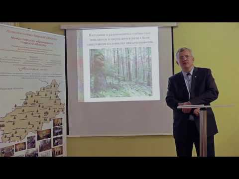 Видеолекция № 2 Тема: Динамика лесных сообществ