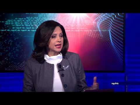 -بلا قيود- مع أسامة النُجيفي رئيس جبهة الإنقاذ والتنمية العراقية  - نشر قبل 3 ساعة