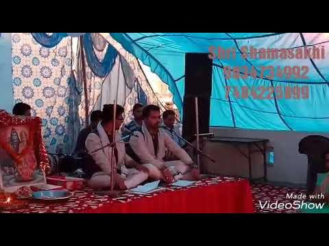 Dildaar yaar pyare galiyo me meri aaja by shri Shamasakhi ynr for contact 9034734992, 7404225899