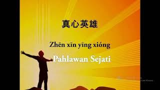 Zhen xin ying xiong (Pahlawan Sejati)