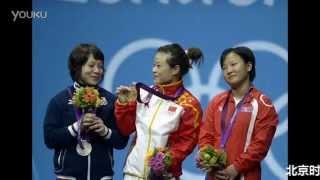 王明娟力压群芳夺得女子举重冠军 为中国斩获第二枚金牌