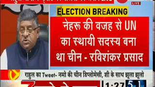 'Your tweets must have become headline in Pakistan': Ravi Shankar Prasad attacks Rahul Gandhi