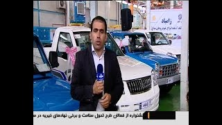 Iran 5000 Zamyad pickup trucks for low income people by bank loan خودرو زامياد براي كم درآمدان ايران