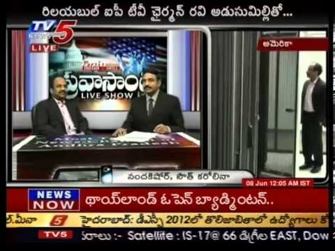 IPTV Chairman Ravi Adusumilli  with Pravasandhra - TV5