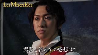 ミュージカル『レ・ミゼラブル』でアンジョルラス役を演じる相葉裕樹さ...