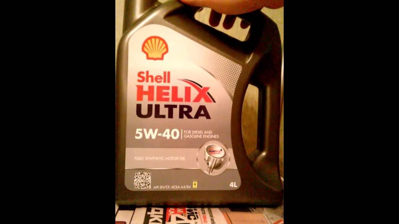 Масло моторное Shell Helix Diesel Ultra 5W-40 4л - 3D-обзор от .