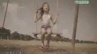 笹川美和 - あなた あたし