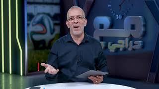 الدراجي يتحدث عن تألق رياض محرز في دوري الأبطال في الحلقة الرابعة من 30 دقيقة مع حفيظ