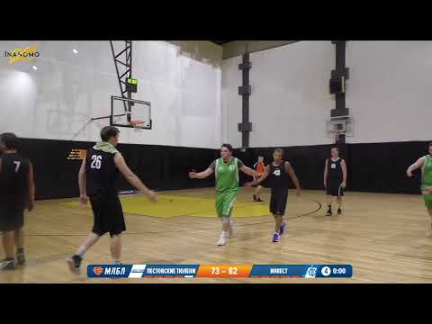 Пестовские тюлени - Инвест. Летняя лига. Дивизион В. Тур 5. Сезон 2020