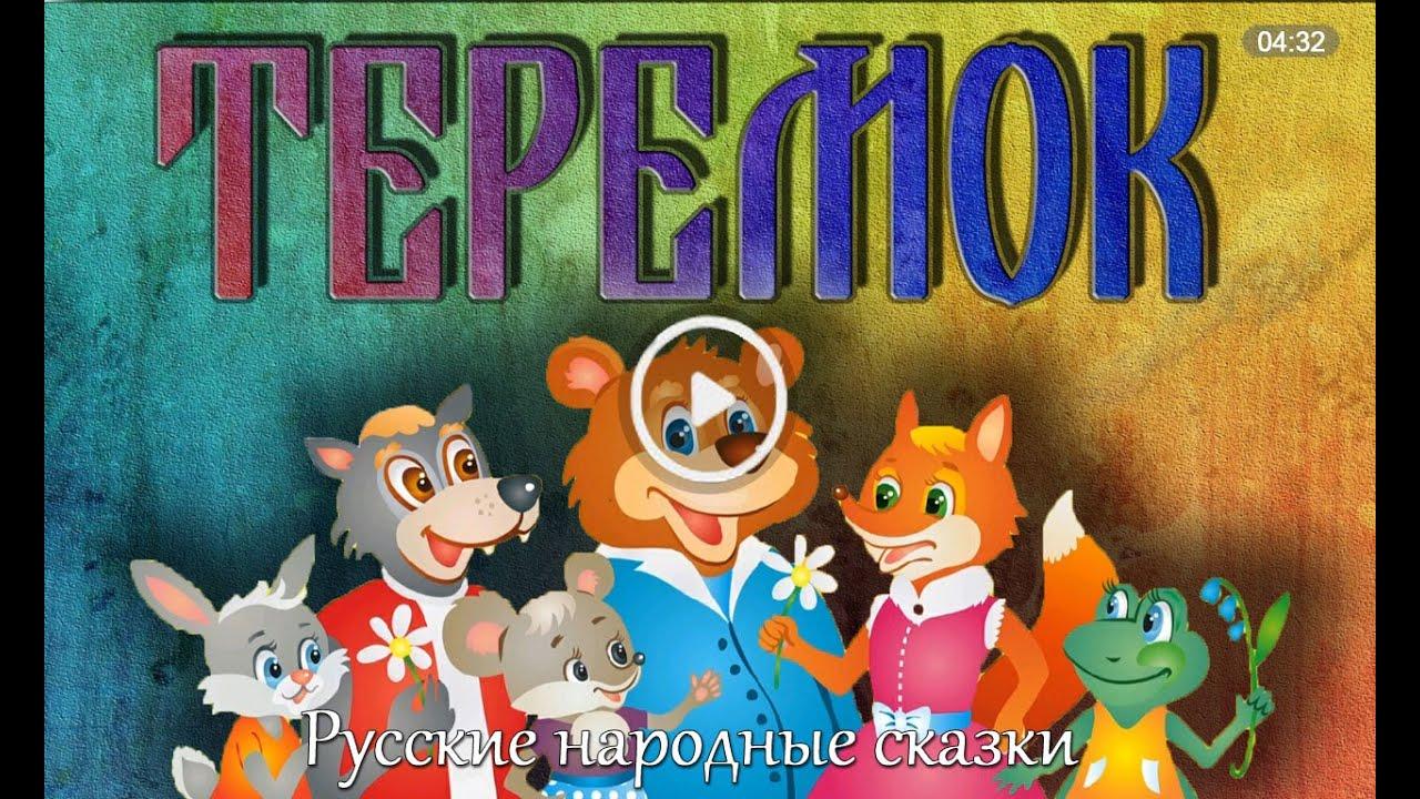Все книги Эдуарда Успенского