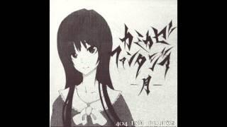 【東方】 404 Not Founds - カミカゼファンタジア -月- (Full Album)