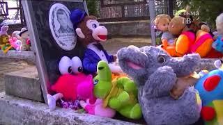 Куда в Вязьме перенесли игрушки от Вечного огня в память о погибших в Кемерово?