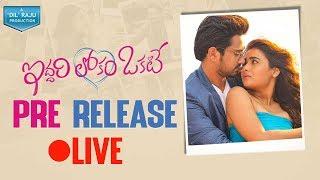 Iddari Lokam Okate Pre Release Event Live | Raj Tarun, Shalini | Dil Raju | G R Krishna