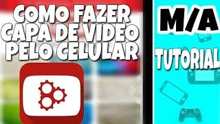 Download Thumbnail Maker Banner Maker MP3, MKV, MP4 - Youtube to MP3