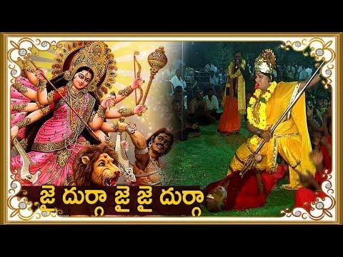 Durga Devi Devotional Song 2017 | Lord Ayyappa Devotional Songs | Markapuram Srinu