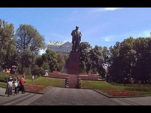 Парк Шевченка Киев