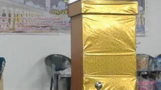 26)கான்ஸ்டான்டினோபிளை வென்ற முஹம்மத் ஃபாதிஹின் ஆன்மிக வழிகாட்டி ஆக் ஷம்சுத்தீன்!