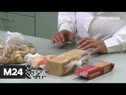 """""""Городской стандарт"""": плохое печенье - Москва 24"""