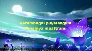 idhayathai edho ondru - Cover