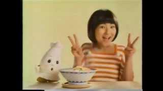 再UP makotosuzukiさんの70年代ハウス食品CM集 ↓ ↓ https://www.youtu...