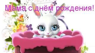 Зайка ZOOBE 'Маме в день рождения!'