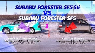 Subaru Forester SF5 Sti vs Subaru Forester SF5