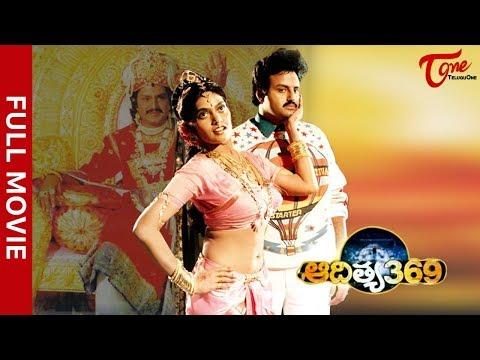 Aditya 369 | Full Length Telugu Movie | Balakrishna, Mohini