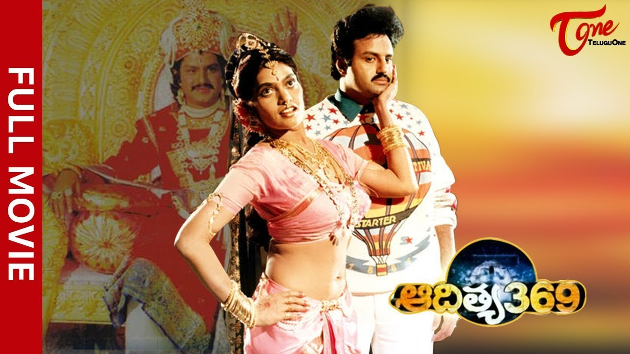 Download Aditya 369 | Full Length Telugu Movie | Balakrishna, Mohini | TeluguOne