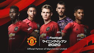Manchester United PV