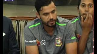 bd team arrival news ekushey television ltd 07 04 2017