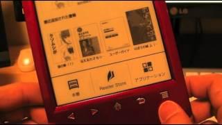 Sony Readerを買ってみたので感想を述べてみたw