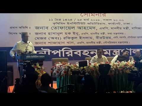 Speech by Major Rafiqul Islam @ Seminar by Ministry of Shipping.