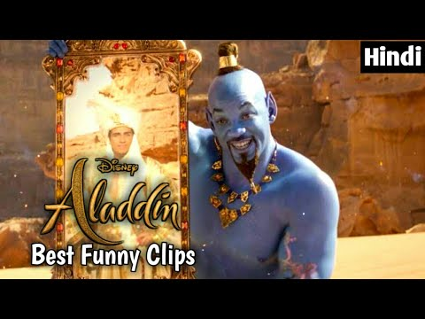 Download Aladdin Hollywood Movie Best Funny scenes Clips    Hollywood Hindi Dubbed funny scenes